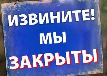 ЦБ увеличил раскрываемость нелегальных МФО