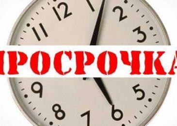 МФО Russia Summit: портфель микрозаймов увеличивает просрочка