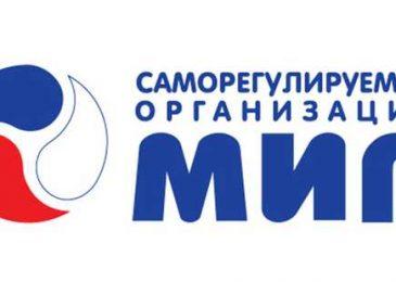 СРО «МиР» и ОКБ оценили доступность микрозаймов и банковских кредитов