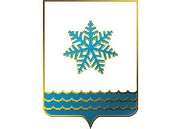 Круглосуточные онлайн займы в Покровске