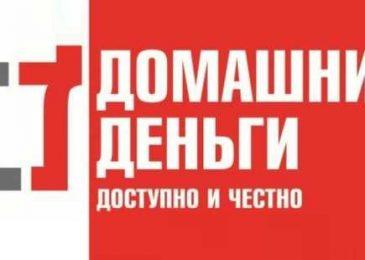 Каждый десятый россиянин является заемщиком МФО