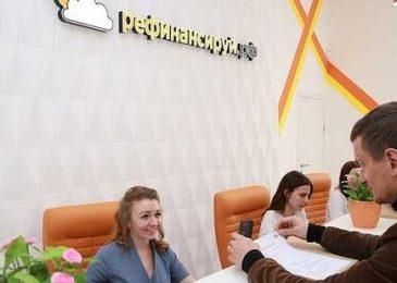 Рефинансируй.рф совместно с государством займется финансовым образованием россиян