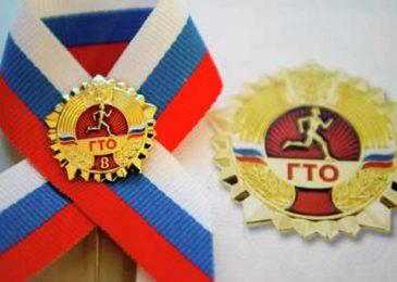 16 июня в Воронеже прошел второй праздник «СРО ГТО»