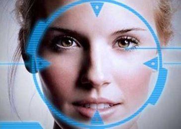 В последний день июня запустили биометрическую идентификацию