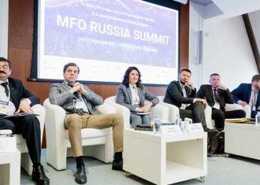Микрофинансовый рынок готовится к MFO Russia Summit