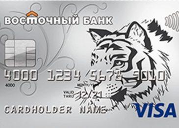 Банк «Восточный» выпустил новую кредитку для любителей путешествий