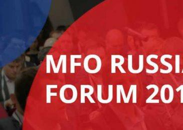 MFO RUSSIA FORUM 2017 – главное бизнес-мероприятие года
