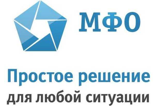 где можно взять кредит с плохой историей без отказа в городе якутске сбербанк потребительский кредит отзывы клиентов