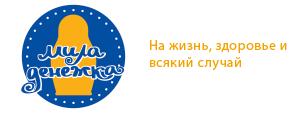 Онлайн заявка на займ в МФО Мила денежка