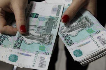 взять займ на карту мир без комиссии кредит европа вакансии