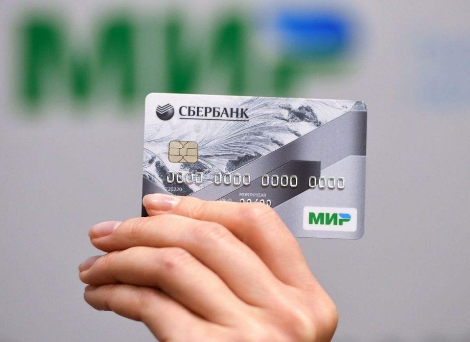 банки под 18 годовых кредиты