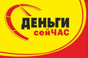 росденьги отзывы должников 2020 краснодар какой город в россии занимает 1 место