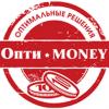 Онлайн заявка на займ в МФО Оптимани