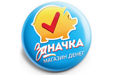 Петербург онлайн займ