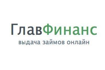 русский стандарт кредитные карты оформить онлайн