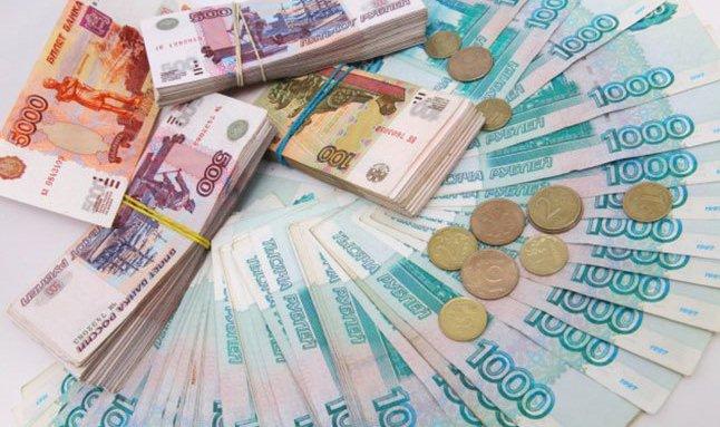 топ займов 2020вклады кредитный банк для физических