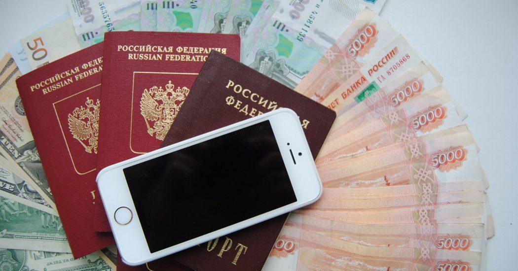 Кредит сразу на карту без паспорта кредит онлайн калининград