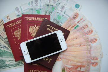 займ на карту без фото паспорта