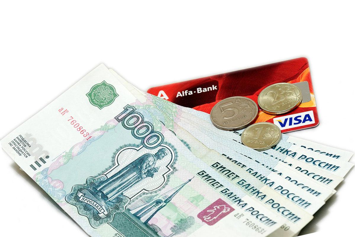 займ 100000 рублей срочно на карту без отказа онлайн как оформить займ от директора
