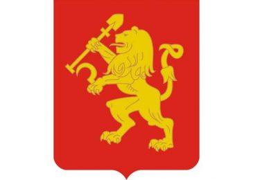 Быстрые онлайн займы в Красноярске и микрозаймы в МФО