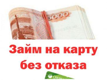 кредит онлайн в ташкенте быстро без документа