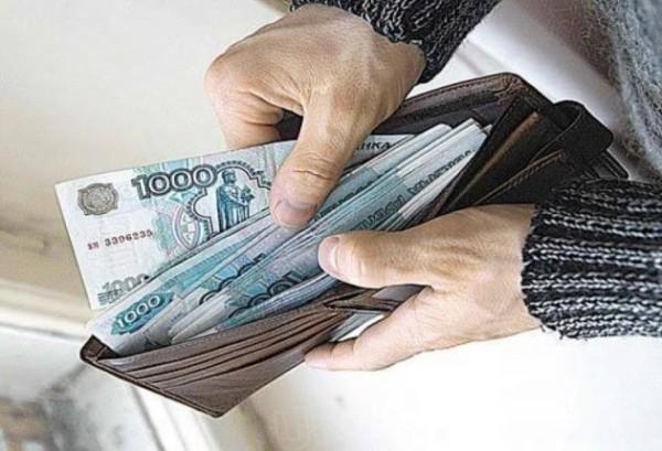 банки которые одобряют кредит с плохой кредитной историей и просрочками в екатеринбурге