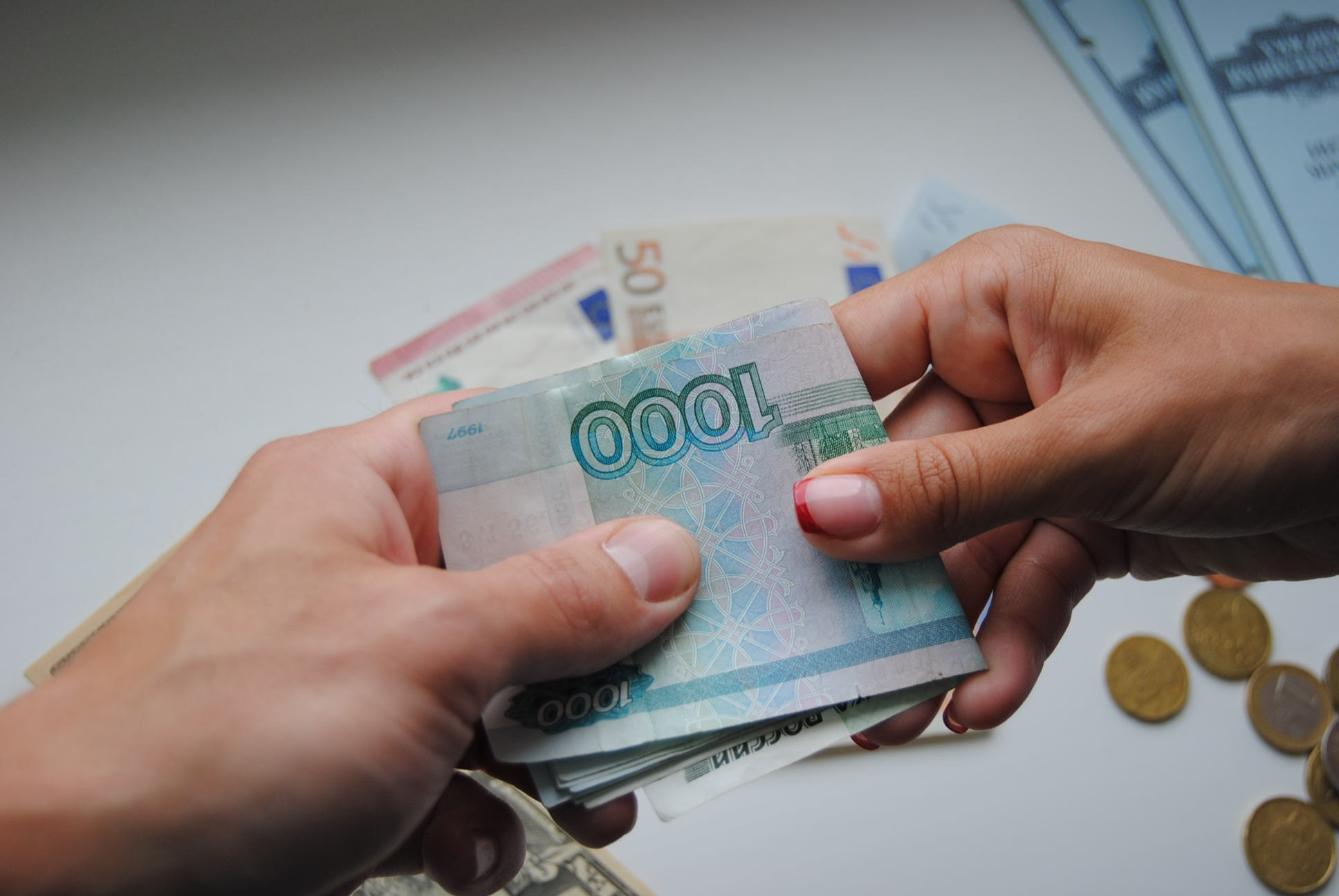 До получки займ онлайн заявка с любой кредитной историей