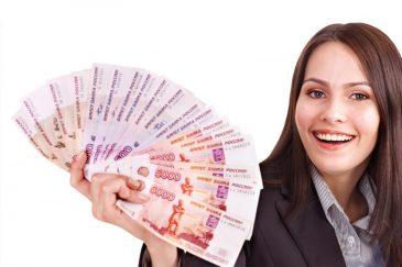 займ 50 000 рублей срочно без отказа сколько комиссия при переводе с карты сбербанка на яндекс деньги