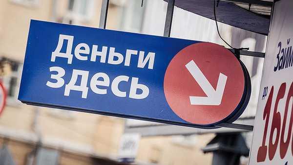 Займы в красноярске 20000 новые онлайн займы на карту сбербанка онлайн без отказа