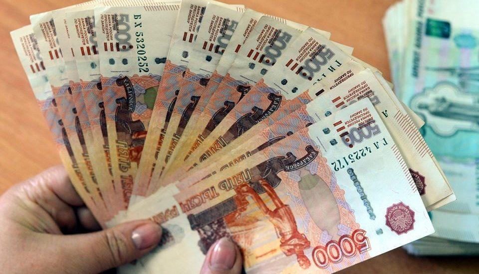 срочный займ 200000 рублей без справок и поручителей в день обращения