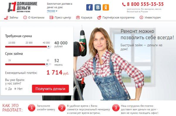 Онлайн трейд санкт-петербург отзывы покупателей
