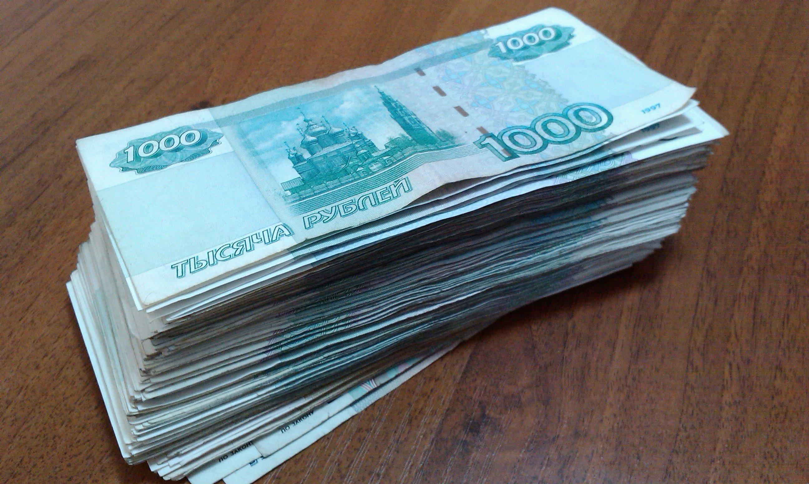 Срочные деньги без проверки кредитной истории