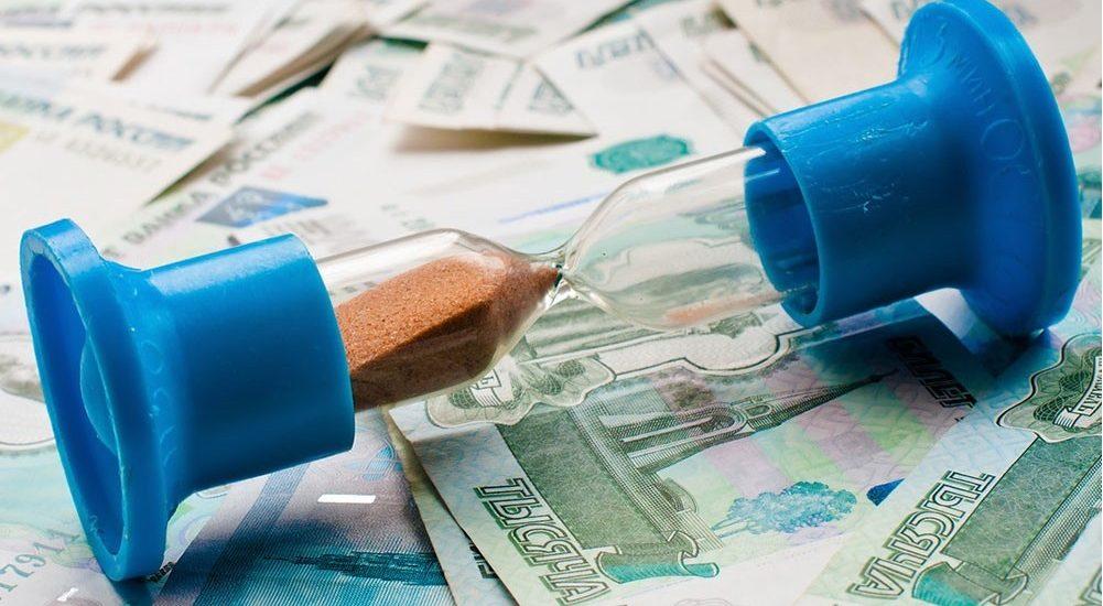Как брать деньги в долг на йоте