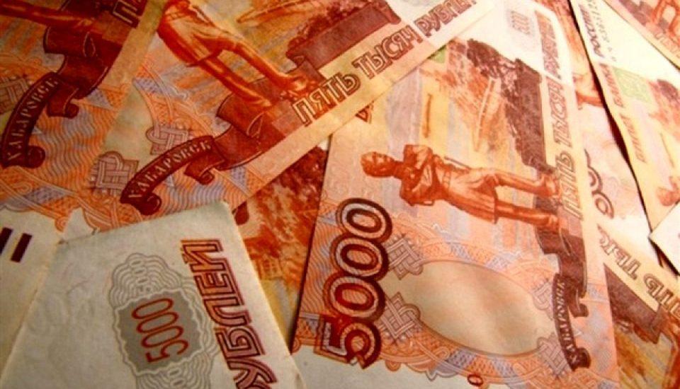 газпромбанк уфа потребительский кредит