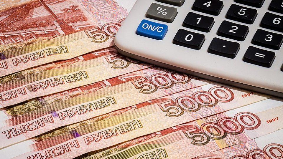 отп банк новосибирск кредит