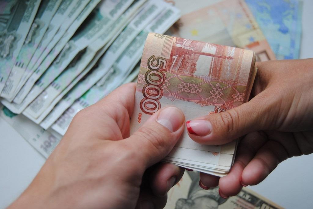 реквизиты сбербанка россии в санкт-петербурге