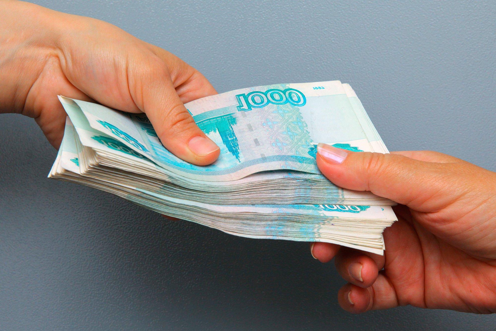 долгосрочный займ на карту онлайн с ежемесячной оплатой без деньги в долг на карту сбербанка без процентов