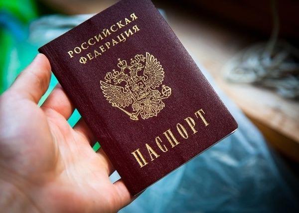 займы онлайн без фото с паспортом по телефону заявка на кредитную карту во все банки с плохой кредитной историей и открытыми просрочками