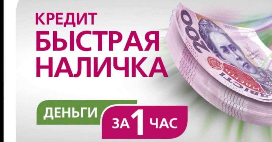 онлайн заявка на кредит наличными микрозайм