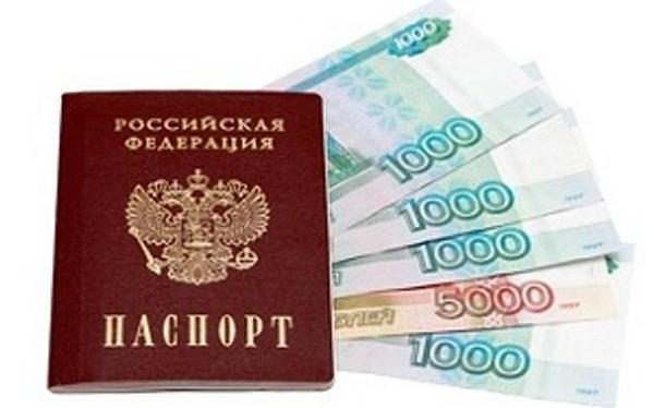 Минимальный депозит на форекс в альфа банке
