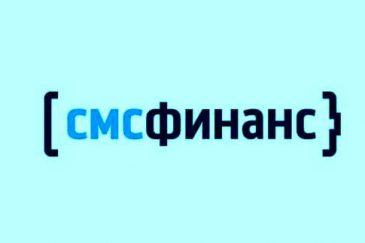 Микрофинансовые организации, которые дают займы на карту по всей России онлайн