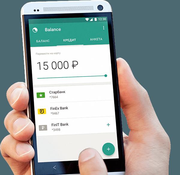 кредит поможет отзывы онлайн деньги в долг на карту казахстана