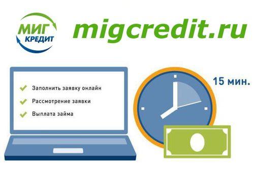 Бобер займ заявка малоизвестные мфо предоставляющие займы онлайн