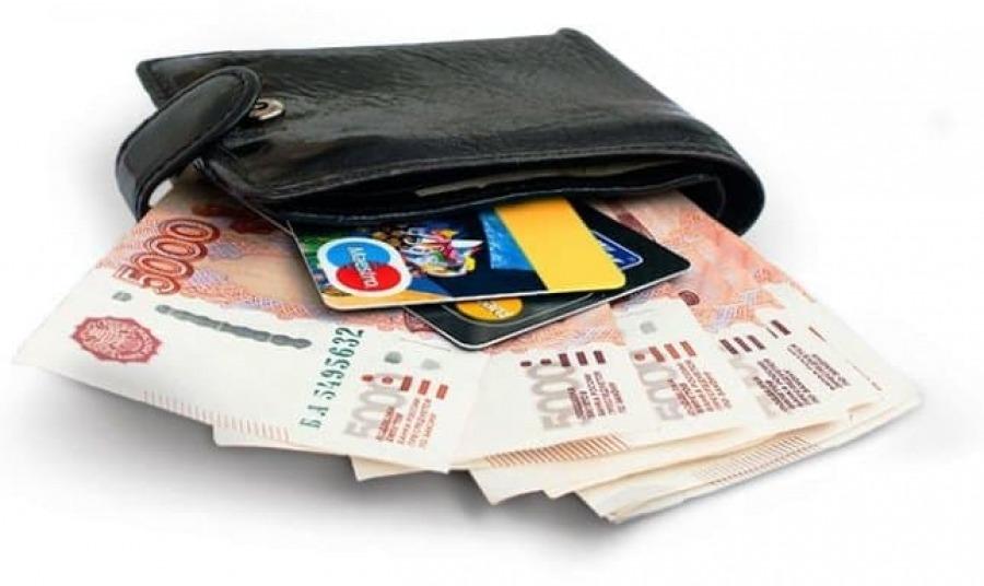 как влияет ставка рефинансирования на кредит