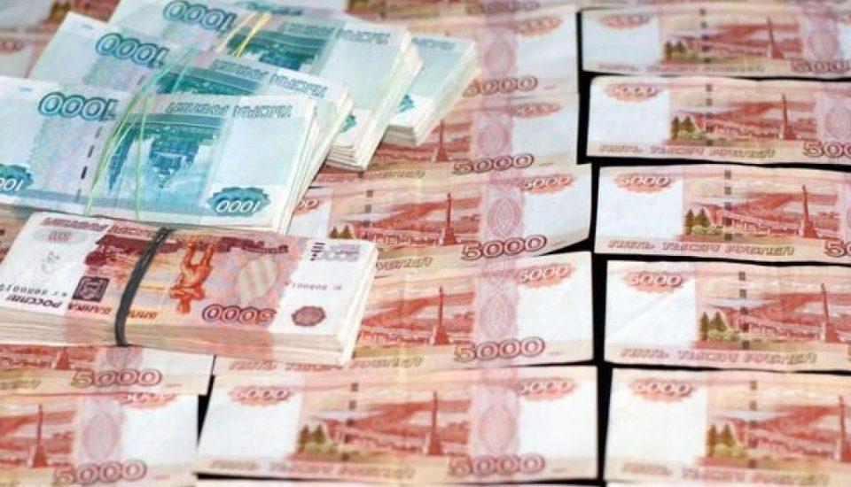 русфинанс банк омск кредит наличными