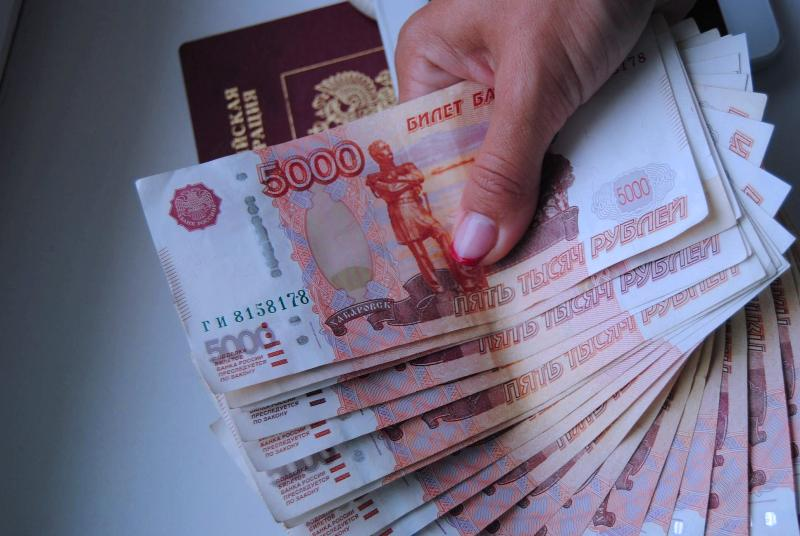 Взять кредит без подтверждения личности нужен кредит срочно без залога