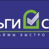 Онлайн заявка на займ в МФО Деньги Сразу