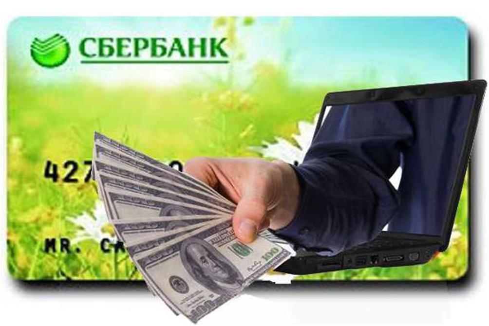 термобелье удобные деньги онлайн заявка на займ в златоусте Guahoo