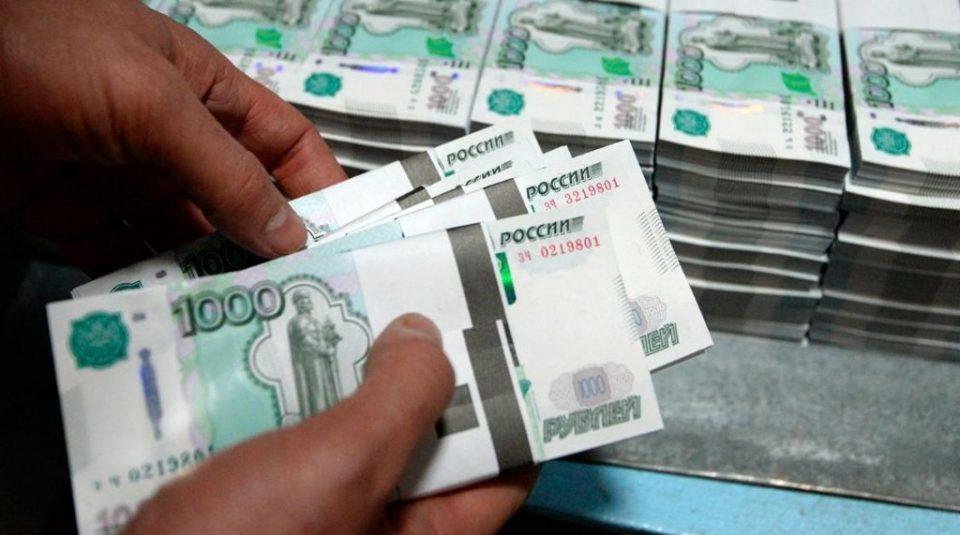 взять микрозайм 1000 рублей заказать кредитную карту в сбербанке россии через интернет