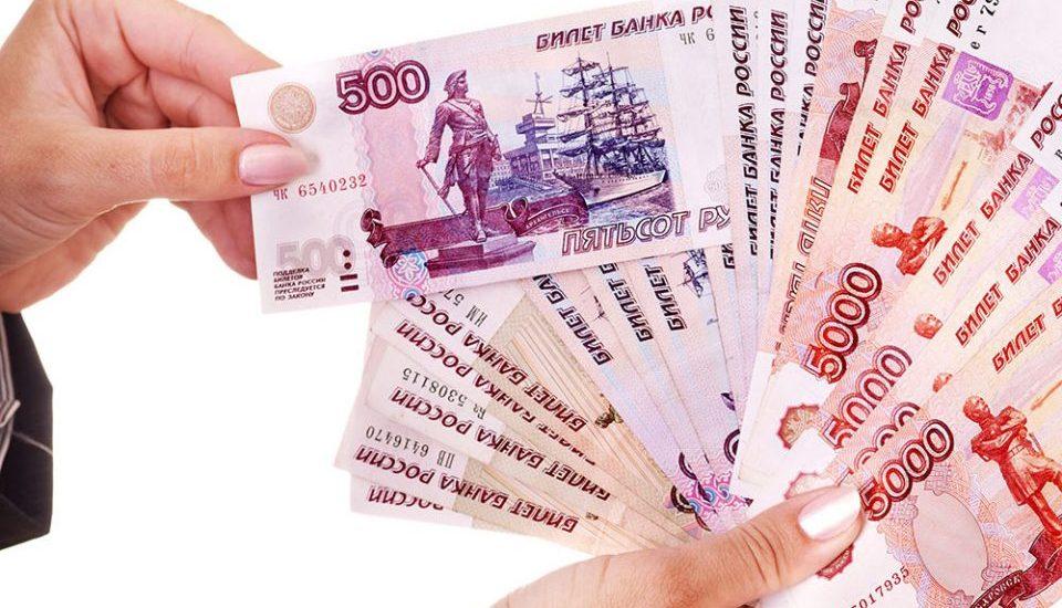 Красноярское отделение 8646 пао сбербанк г красноярск адрес банка